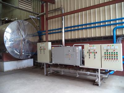 Nhà máy chiết xuất nhân Cà Phê Singapore